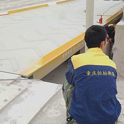 北京路桥公司感谢恒标科技的高效率,技术人员很专业,客服服务周到,地磅质量非常不错