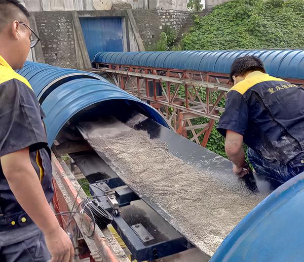 重庆万盛水泥厂皮带秤
