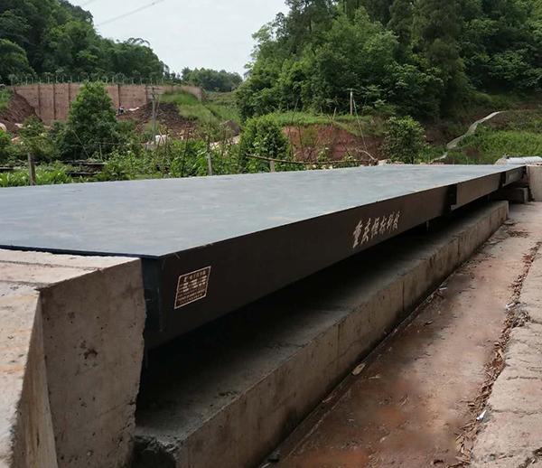 四川泸州80吨地磅