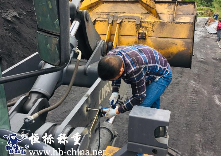 重庆南川煤矿铲车秤安装
